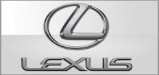 Lexus Markenwelt